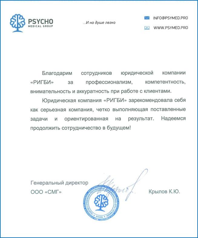 Регистрация ип братске заявление о регистрации изменений в уставе ооо